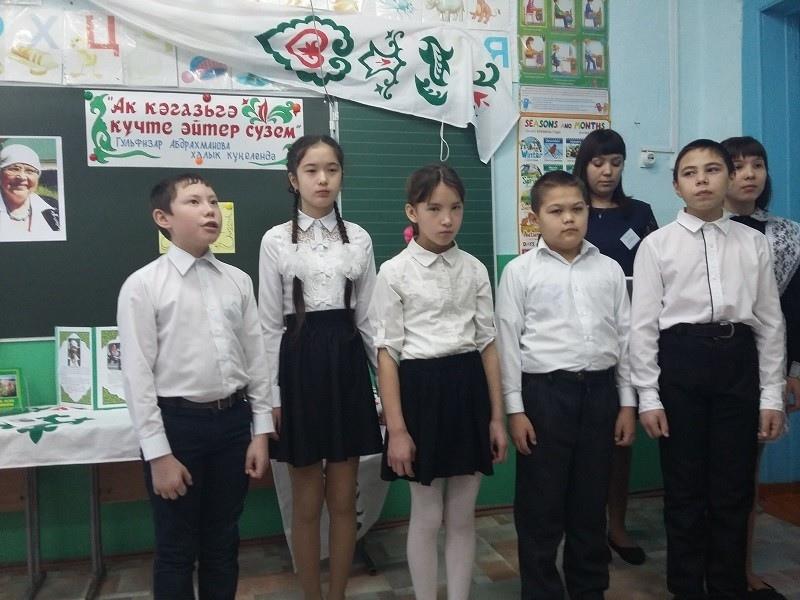 Олимпиада татарский язык, байбы, Омская область