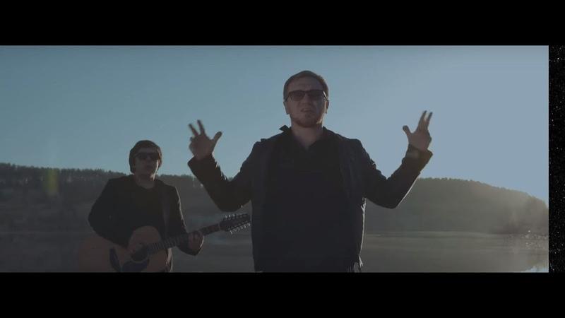 Мс МанДарин feat Другие люди - Счастье