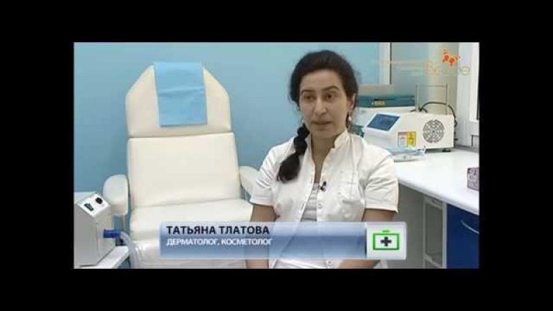 ТВ - Утро на НТВ - Нитевой лифтинг лица в Клинике БиКод