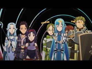 Sword Art Online 2/Мастера меча онлайн 2 сезон 20 серия [Pairo77]