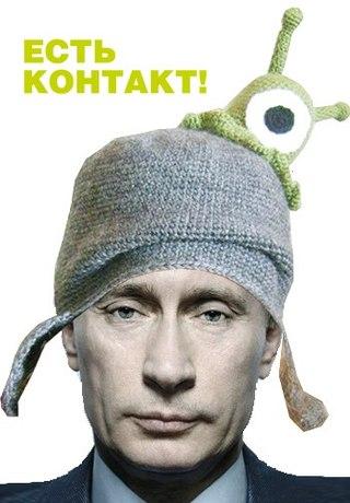Приколы с нашими шапками :)