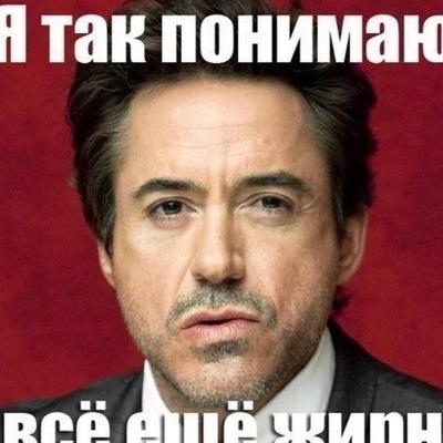 Стас Кошелёв, 3 июня , Брянск, id181083594
