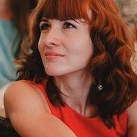 Ольга Пигасина