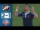 Vasco 2 x 1 Bahia - Melhores Momentos - Brasileirão 2018