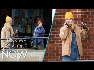 Кажется, мы остались одни (2018)