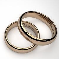 73Обручальные кольца цены в самаре