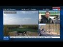 Первый в стране экодук открыли в Калужской области