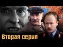 ПОСЛЕДНЯЯ ОСЕНЬ (вторая серия, детектив) СССР-1990 год
