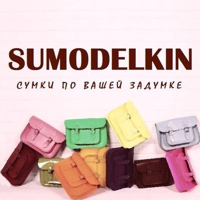 a5b8cf36f0df Сумоделкин | сумки HandMade | ВКонтакте