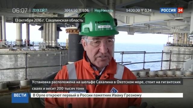 Новости на Россия 24 • Гигантская буровая платформа Беркут в Охотском море наращивает мощность
