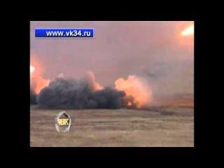 ТОС-1 Солнцепек Информационное Видео Агентство ВК34