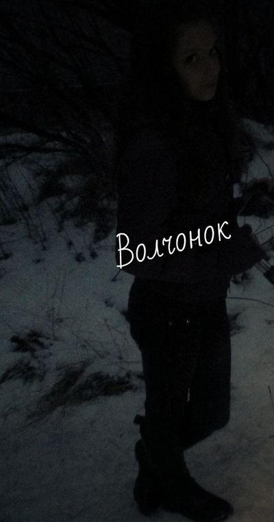 Соня Котова, 10 ноября 1999, Кандалакша, id196956430