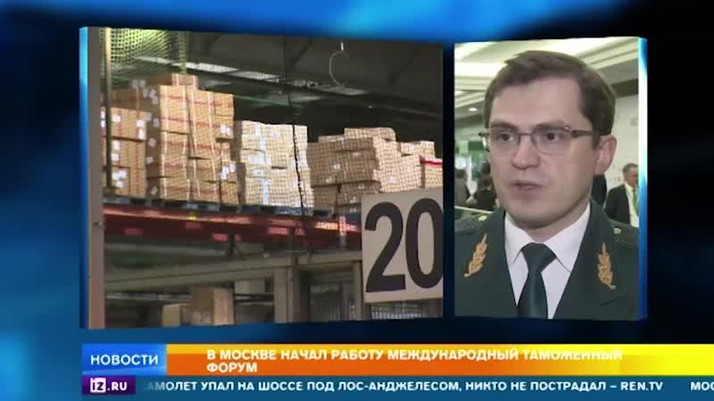 В России заработала электронная таможня