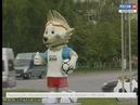 Алексей Ладыков поблагодарил городские службы за обеспечение безопасности во время чемпионата по фут