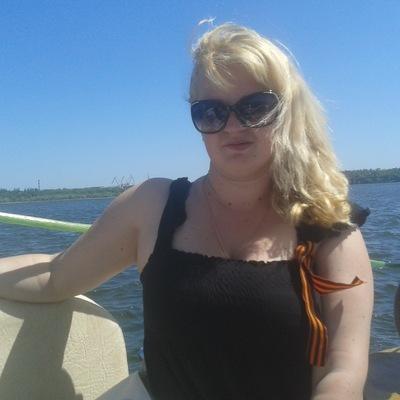 Алёна Яковлева, 6 мая 1991, Николаев, id29152198