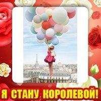 Елена Сашина, 23 июня , Тольятти, id29185794