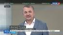 Новости на Россия 24 • ВДНХ сегодня стройка - завтра история