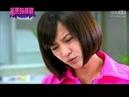 Не сдавайся! Skip Beat! Hua Li De Tiao Zhan 11 серия