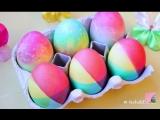 Как покрасить Яйца в Радужные Цвета -