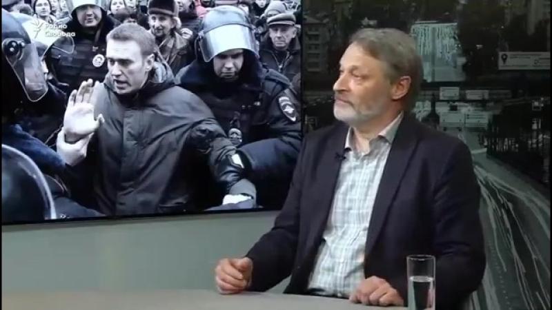 УЙДЕТ ЛИ ПУТИН ДОБРОВОЛЬНО ИЛИ ВПЕРЕД НОГАМИ! Орешкин, Пономарев на Радио Свобод