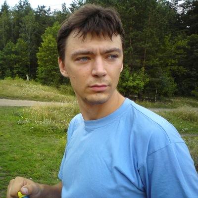 Дмитрий Чикин, 2 сентября , Киев, id9368673