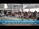 CEL MAI TARE CONCURS TVC PENTRU VÂRSTNICI CASMED A ADUNAT PESTE 150 DE PARTICIPANȚI DIN NORDUL ȚĂRII