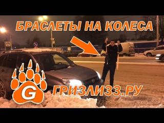 Как выехать из сугроба совет от Grizli33.ru