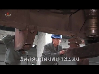 Новости КНДР за 26 мая 2018 года