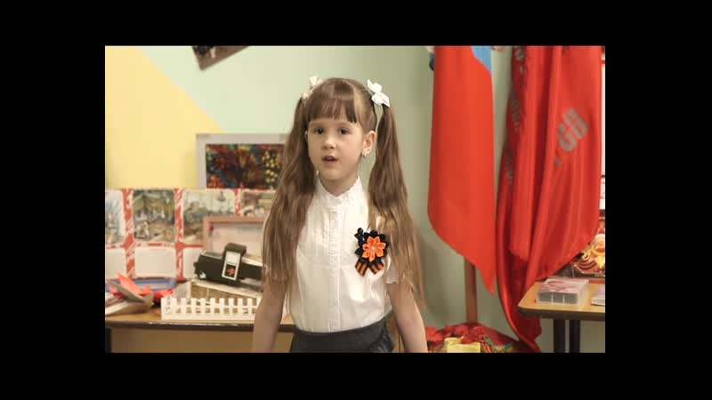 Песни Победы-2019. Ева Филатова, гр. «Любознайки» д/с «Жар птица»