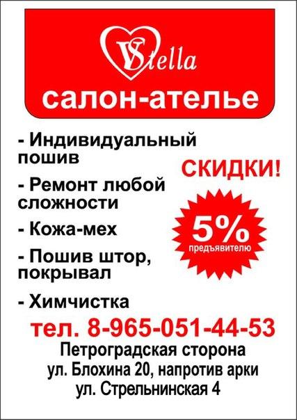 operatsiya-intimnih-mest-v-belgorode