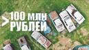 JUNKYARD в Подмосковье! Лимузин Брежнева за 4 тонны икры