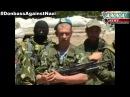 Обращение Десантов ополченцев к ВДВ Украины  Будет вам горячо, я отвечаю!