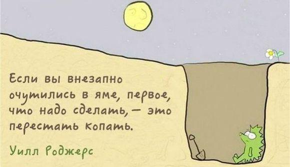 Фото №456246759 со страницы Ирины Смирновой
