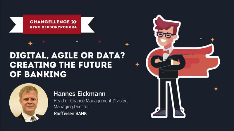 Digital, Agile or Data Creating the future of banking