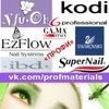 Интернет-магазин «ПРОФИ» Kodi, Nfu.oh, Velena...