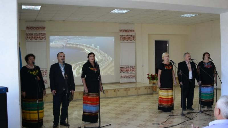 вок колектив Гармонія Україна це ми Камянсько Дніпровський міський будинок культури