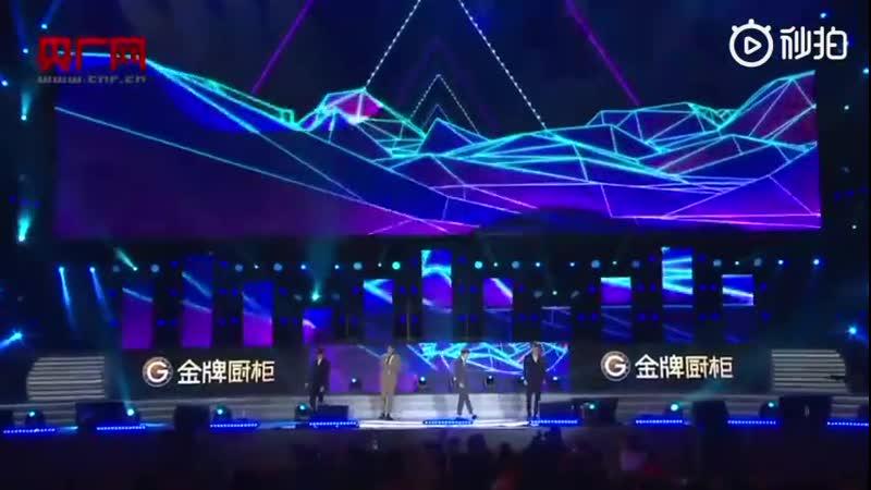 [190318] ONER - Will U (GOLDEN HOME's Global Chinese Golden Chart Awards)