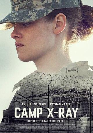 Лагерь «X-Ray» (2014)