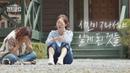 선공개 눈물 이효리 Lee Hyo lee x성유리 Sung Yu ri , 비로소 터놓은 그녀들의 이야기 〈캠핑클럽〉