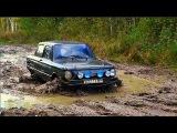 Запорожец в грязи ЗАЗ 966, ЗАЗ 968 Zaz 968 off-road