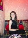 Анастасия Еригина фото #18
