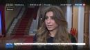 Новости на Россия 24 • Фонд Алишера Усманова организовал спектакль в Современнике для незрячих