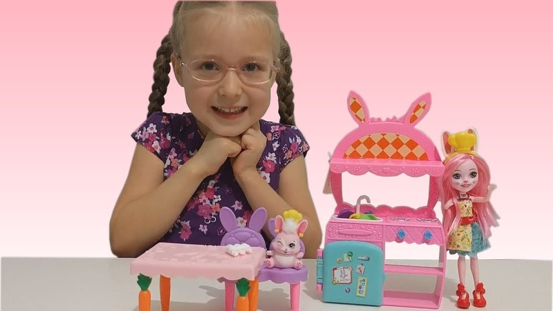 Обзор куклы Энчатнимелс Кухня Бри Кроли и Твист Enchantimals bree bunny and twist