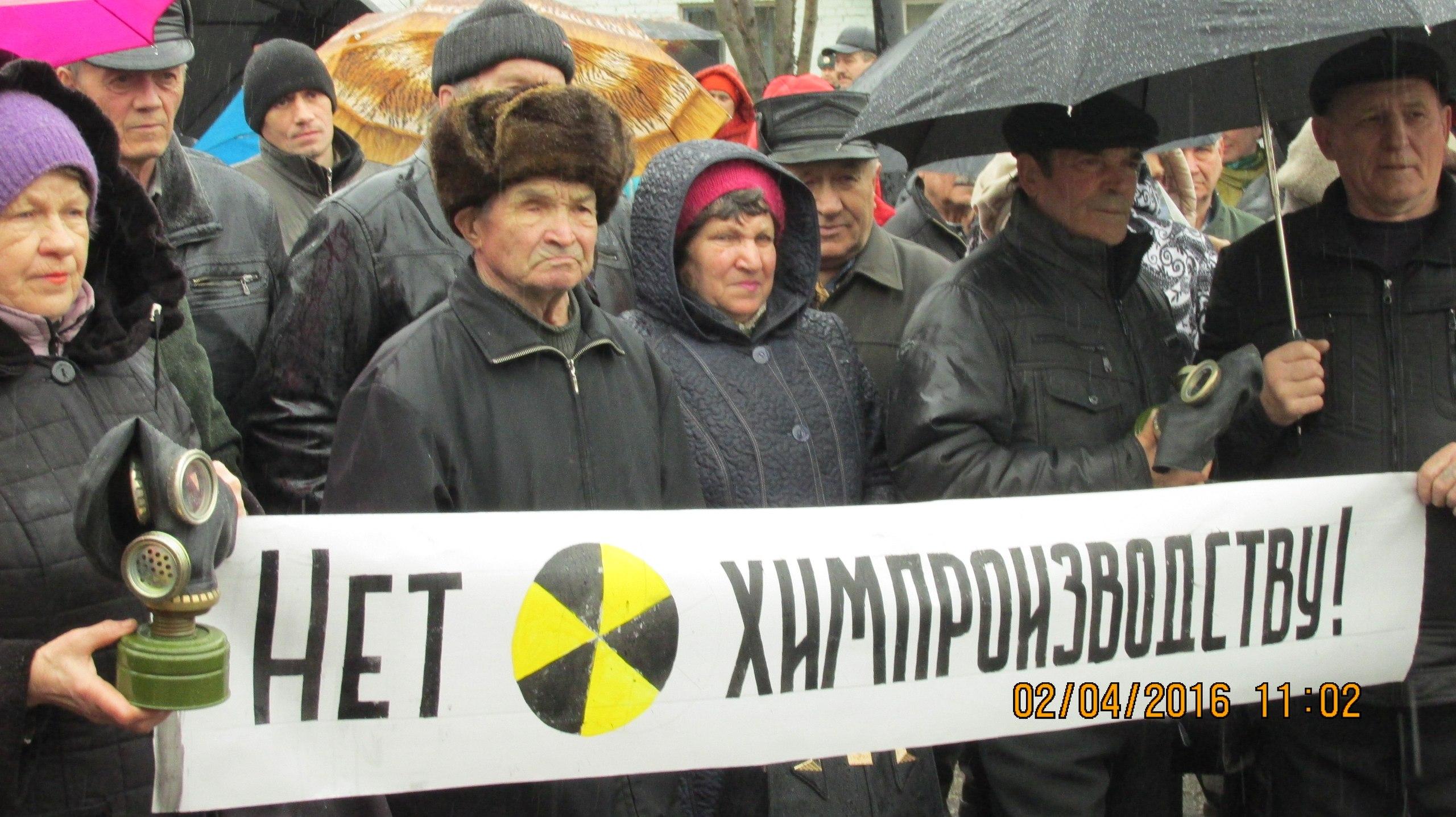 """Фото из сообщества vk.com  """"Красный пусть"""""""
