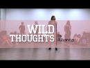 Rihanna - Wild thoughts (ft. DJ Khaled) | Choreo - Anastasia Torch| Jazz Funk