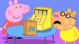 Свинка Пеппа на русском все серии подряд | поход по магазинам | Мультики