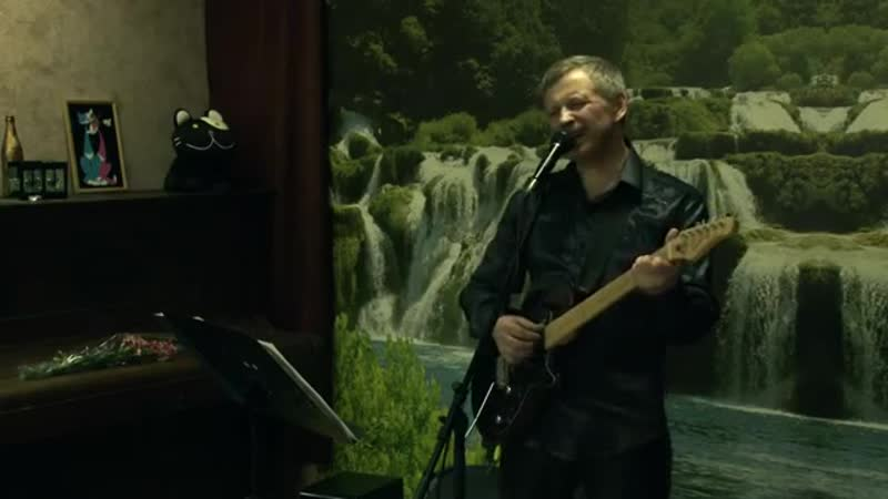 Концерты клуба Стихи и песни настоящих мужчин. Алексей Краев (Санкт-Петербург)