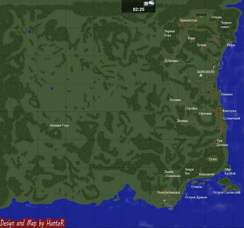 The Only Map In The World DayZ Minecraft Scale Maps - Mapas para minecraft 1 11 2