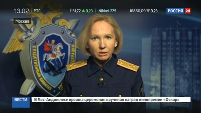 Новости на Россия 24 • СКР возбудил еще три дела об обстрелах Украиной Донбасса