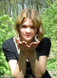 Наталья Хайт, 15 сентября 1992, Донецк, id111250320